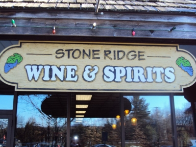 Stone Ridge Wine & Spirits sign, Stone Ridge, NY. (photo courtesy of Stone Ridge Wine & Spirits)
