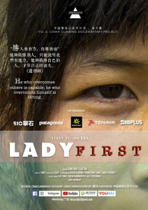 Film poster for Lady First.